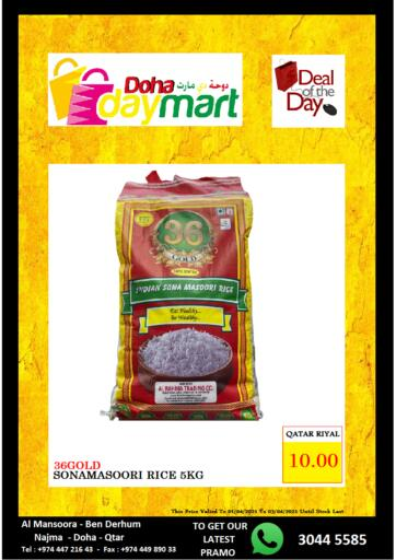 Qatar - Doha Doha Daymart offers in D4D Online. Deal Of The Day. . Till 3rd April