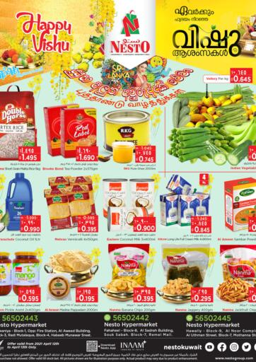 Kuwait Nesto Hypermarkets offers in D4D Online. Happy Vishu. Exciting Offers Waiting For You At Nesto Hypermarkets.Visit Their Nearest Store And Get Everything At Exciting Prices. Valid Till 13th April 2021.  Enjoy Shopping!!!. Till 13th April