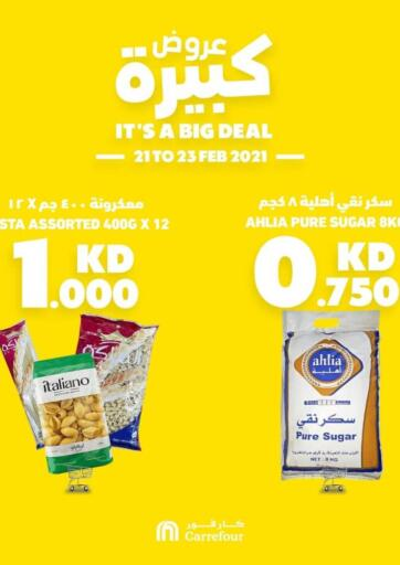 Kuwait Carrefour offers in D4D Online. Special Offer. . Till 23rd February
