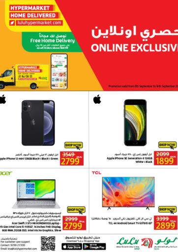KSA, Saudi Arabia, Saudi - Dammam LULU Hypermarket  offers in D4D Online. Online Exclusive. . Till 14th September
