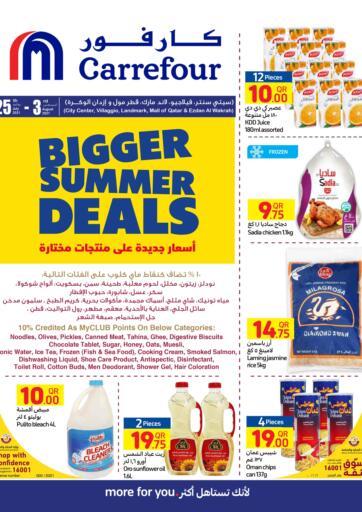 Qatar - Al Khor Carrefour offers in D4D Online. Big Summer Deals. Big Summer Deals Offers Are Available At Carrefour.  Offers Are Valid till  03rd August  .Hurry Up! Enjoy Shopping!!!!. Till 03rd August