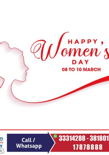 Bahrain Home Electronics offers in D4D Online. Happy Women's Day. You'd Be Crazy To Miss Happy Women's Day from Home Electronics. Offers on Mobiles, Home Appliances and many more are valid until 10th March. Hurry Now!! Enjoy Shopping!!! . Till 10th March