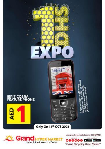 UAE - Dubai Grand Hyper Market offers in D4D Online. Jebel Ali, Dubai. . Only On 11th October