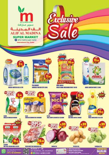 UAE - Dubai Alif Al Madina Supermarket offers in D4D Online. Exclusive Sale. . Till 6th March