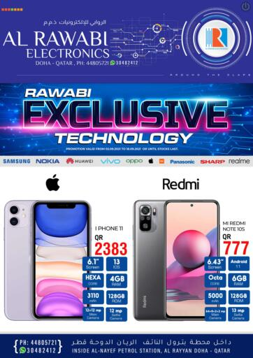 Qatar - Doha Al Rawabi Electronics offers in D4D Online. Exclusive Technology. . Till 18th September
