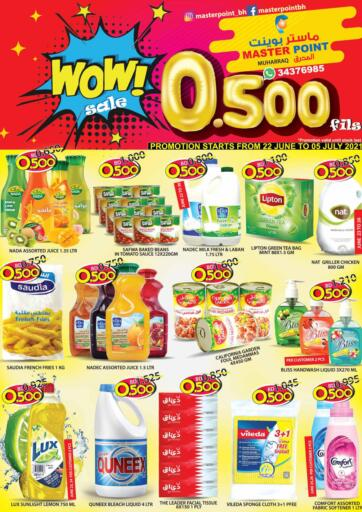 Bahrain Master Point  offers in D4D Online. Wow Sale. Wow Sale at Master Point!  Offers on Groceries, Home Appliances and much more are valid Till 5th July. Get it Now!! Enjoy Shopping!. Till 5th July