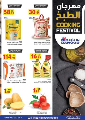 KSA, Saudi Arabia, Saudi - Medina Bin Dawood offers in D4D Online. Cooking Festival. Now you can get your products from your favorite brands during the 'Cooking Festival' at Bin Dawood Stores. This offer is only valid Till 09th March 2021.. Till 9th March