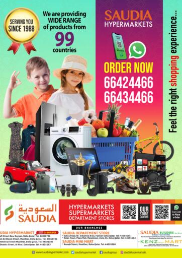 Qatar - Umm Salal Saudia Hypermarket offers in D4D Online. Special Offer. Special Offers Are Available  from Saudia Hypermarket.  Hurry now.  Offer Valid  Until Stock Last. Enjoy Shopping!!!. Until Stock Last