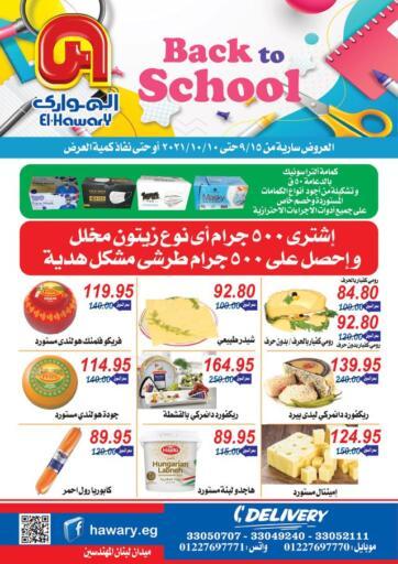 Egypt - Cairo El-Hawary Market offers in D4D Online. Back To School. . Till 10th October