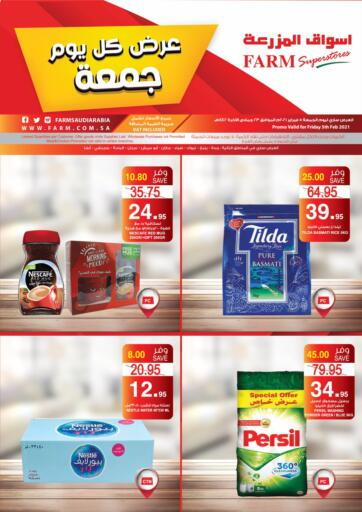 KSA, Saudi Arabia, Saudi - Qatif Farm Superstores offers in D4D Online. Friday Offers. Now you can get your daily products from your favorite brands during the 'Friday Offers' at Farm Store! This offer is only valid Only On 05th February 2021.. Only On 05th February