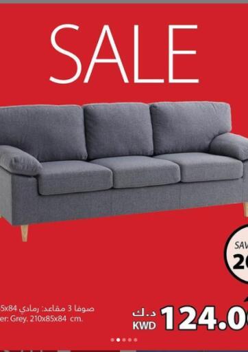 Kuwait JYSK Kuwait offers in D4D Online. Sale Special Offers. . Until Stock Last