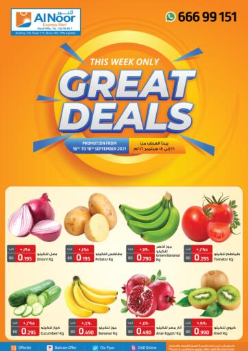 Bahrain Al Noor Expres Mart offers in D4D Online. Great Deals. Great Deals at Al Noor Expres Mart!  Offers on Vegetables,Fruits,Groceries and much more are valid Till 18th September Get it Now!! Enjoy Shopping!. Till 18th September