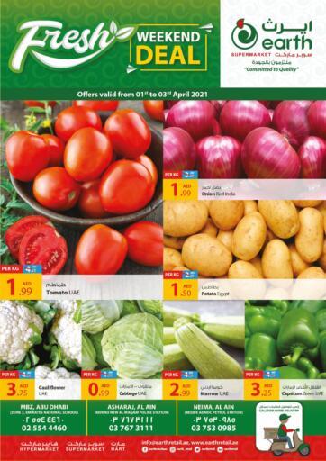 UAE - Al Ain Earth Supermarket offers in D4D Online. Fresh Weekend Deals. . Till 3rd April