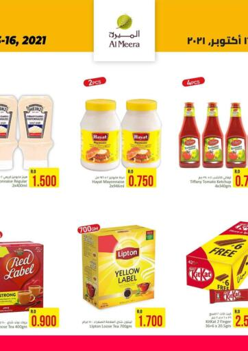Oman - Muscat Al Meera  offers in D4D Online. Weekend Offers. . Till 16th October