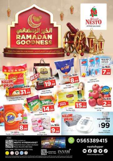 UAE - Dubai Nesto Hypermarket offers in D4D Online. Jebel Ali - Dubai. . Till 10th April