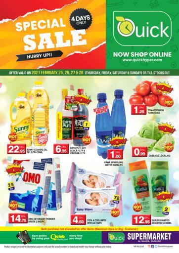 UAE - Sharjah / Ajman Quick Group offers in D4D Online. Special Sale.
