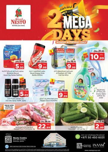 UAE - Fujairah Nesto Hypermarket offers in D4D Online. Nuaimiya - Ajman. . Till 19th October