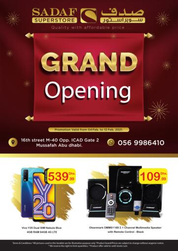 UAE - Abu Dhabi Sadaf Superstore offers in D4D Online. Grand Opening. . Till 13th February