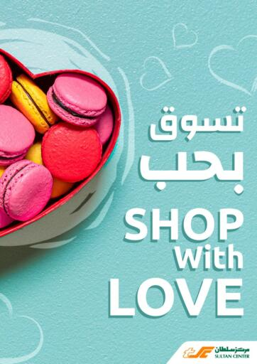 Kuwait Sultan Center offers in D4D Online. Shop With Love. . Till 16th February