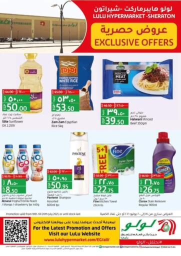 Egypt - Cairo Lulu Hypermarket  offers in D4D Online. Exclusive Offers @ Sheraton. . Till 20th July