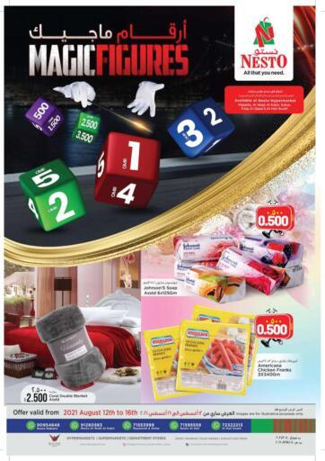 Oman - Salalah Nesto Hyper Market   offers in D4D Online. Magic Figures. . Till 16th August