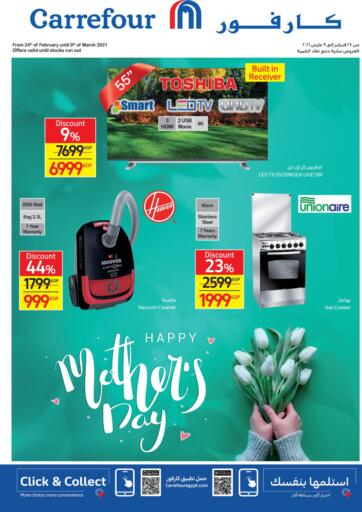 Egypt - Cairo Carrefour  offers in D4D Online. Happy Mother's Day. . Till 09th March
