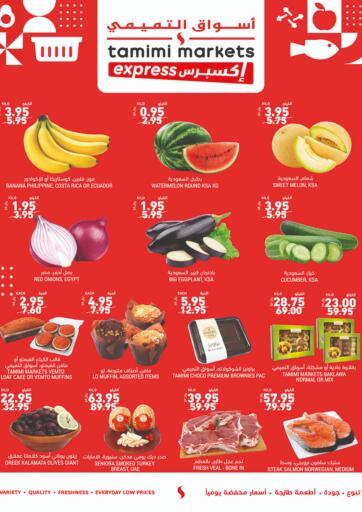 KSA, Saudi Arabia, Saudi - Dammam Tamimi Market offers in D4D Online. Express Offers. . Till 2nd November