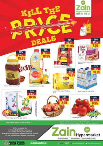 UAE - Sharjah / Ajman Zain Hypermarket offers in D4D Online. Kill The Price Deals. Zain Hypermarket Has Best Offer Till 28th March 2021.Do Check Their Kill The Price Deal On Groceries,Fruits,Vegetables,Home Needs etc.  Enjoy Shopping!!!. Till 28th March