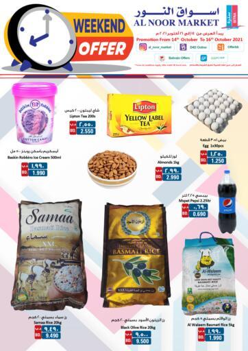 Bahrain Al Noor Market offers in D4D Online. Weekend Offer. . Till 16th October