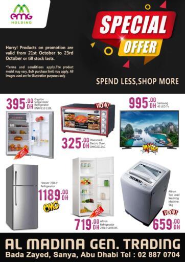 UAE - Abu Dhabi BIGmart offers in D4D Online. Bigmart@ Bada Zayed. . Till 23rd October