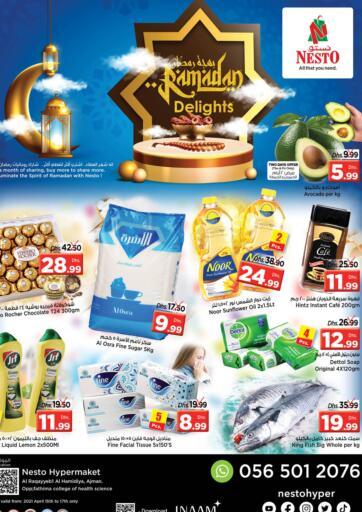 UAE - Sharjah / Ajman Nesto Hypermarket offers in D4D Online. Al Raqayyeb, Al Hamdiya, Ajman. . Till 17th April