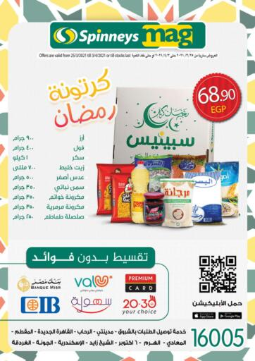 Egypt - Cairo Spinneys  offers in D4D Online. Ramadan Kareem. . Till 3rd April