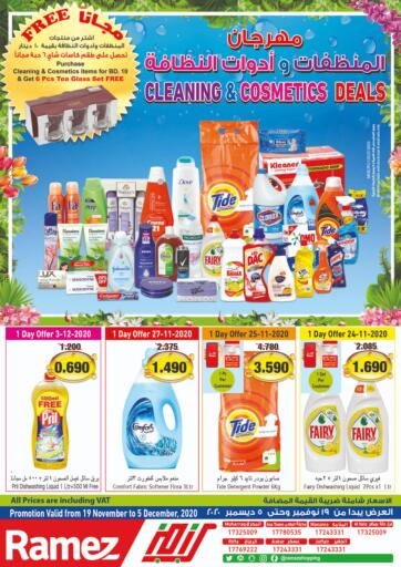 Bahrain Ramez offers in D4D Online. Cleaning & Cosmetics Deals. Here comes Ramez with Cleaning & Cosmetics Deals !.Shop your favorite products  on this offer.This offer is valid till 5th December 2020!! Enjoy shopping!!. Till 5th December