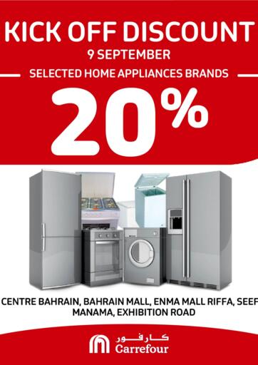 Bahrain Carrefour offers in D4D Online. Kick Off Discount. . Only on 09th September