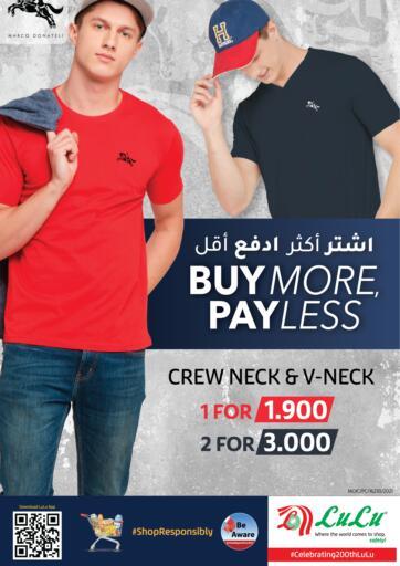 عروض لولو هايبر ماركت البحرين في دي٤دي أونلاين. اشتر أكثر، ادفع أقل. . حتى ٢ أبريل
