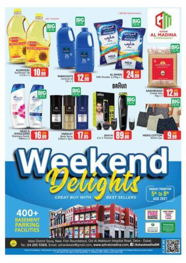 UAE - Dubai Azhar Al Madina Hypermarket offers in D4D Online. Deira ,DubaI. . Till 8th August