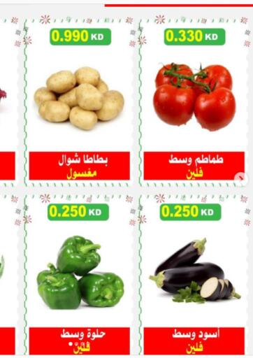 Kuwait Al-salam Co-operative Society offers in D4D Online. Fresh Deals. . Only On 11th February