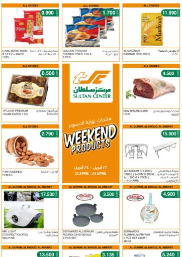 Oman - Muscat Sultan Center  offers in D4D Online. Weekend Products. . Till 24th April