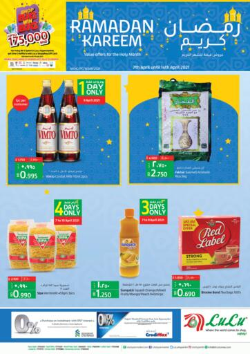 Bahrain LuLu Hypermarket offers in D4D Online. Ramadan Kareem. Easter Special @ LULU!! Shop from LuLu Hypermarket and get Amazing prices on Groceries, Bakes & Nuts, Meat, Fresh Fruits & Veggies and much more. Offer Valid Till 14th April. Happy Shopping!. Till 14th April