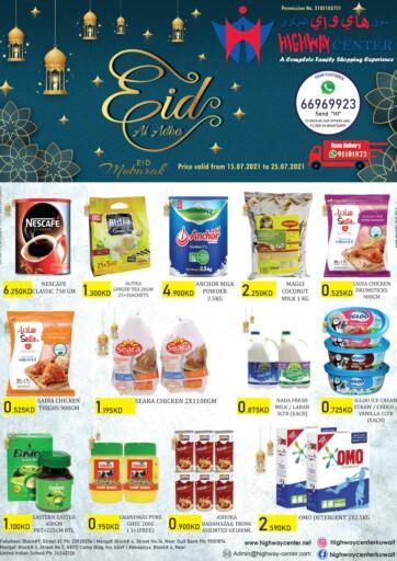 Kuwait Highway Center  offers in D4D Online. Eid Al-Adha. . Till 25th July