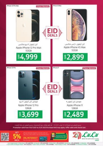 Qatar - Al-Shahaniya LuLu Hypermarket offers in D4D Online. Eid Deals. . Till 21st July