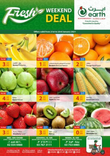 UAE - Al Ain Earth Supermarket offers in D4D Online. Fresh Weekend Deal. . Till 23rd January