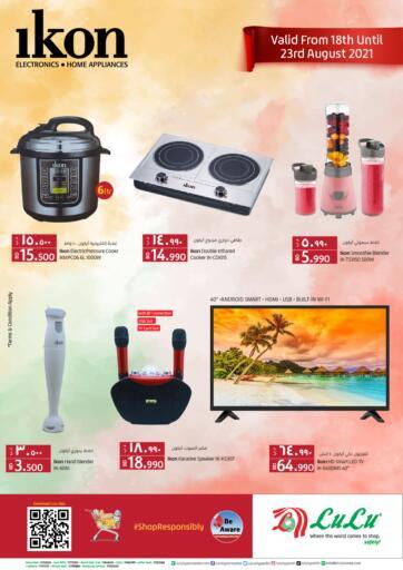 Bahrain LuLu Hypermarket offers in D4D Online. Ikon Electronics ,Home Appliances. . Till 23rd August