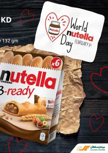 Kuwait Sultan Center offers in D4D Online. World Nutella Day. . Only On 5th February