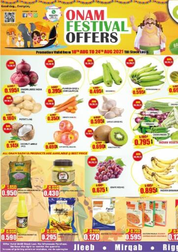Kuwait Olive Hyper Market offers in D4D Online. Onam Festival Offers. . Till 24th August