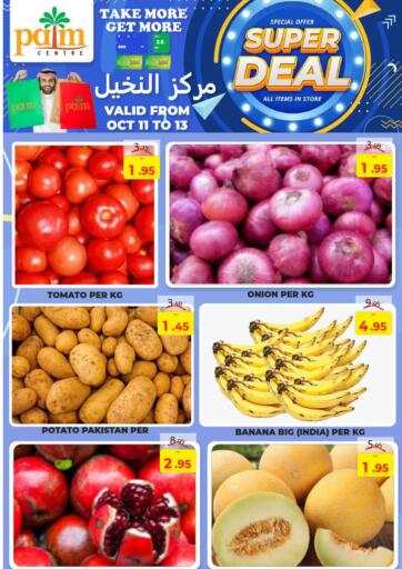 UAE - Sharjah / Ajman Palm Centre LLC offers in D4D Online. Super Deal. . Till 13th October