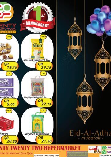 Qatar - Al-Shahaniya Twenty TwentyTwo offers in D4D Online. Eid-Al Adha Mubarak. . Till 20th July