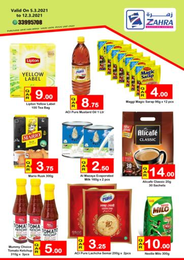 Qatar - Doha Zahra Shopping offers in D4D Online. Special Offer. . Till 12th March
