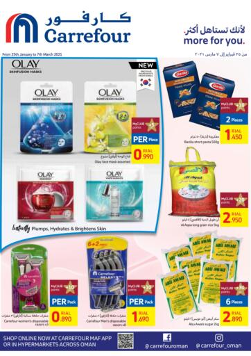 Oman - Salalah Carrefour offers in D4D Online. Special Offer. . Till 7th March