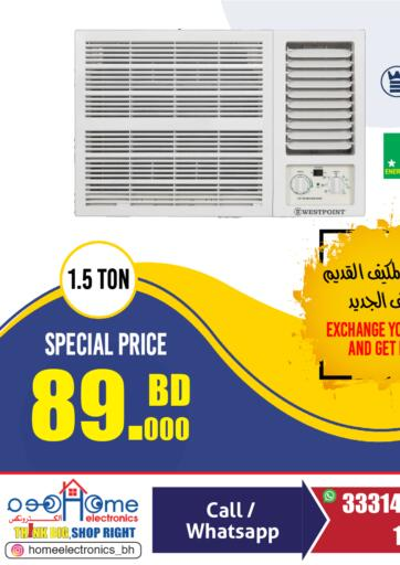 Bahrain Home Electronics offers in D4D Online. Special Offer. Special Offer at Home Electronics !  Offers on Home Appliances, Electronics,Mobile,Tv,Gift&toys and much more are valid Till 17th September Get it Now!! Enjoy Shopping!. Till 17th September